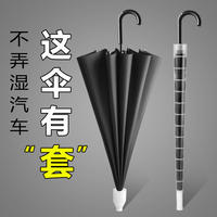 Waterproof umbrella umbrella men's double automatic large car reinforced long handle umbrella male windproof large black three