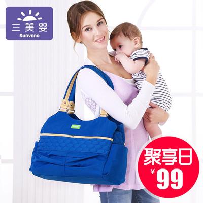 时尚 三美婴妈咪包多功能单肩手拎妈妈包新款 大容量妈咪包