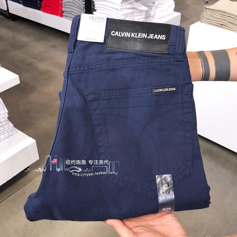 @纽约跑跑 美国Calvin Klein  男士修身长裤纯色休闲裤
