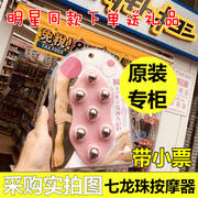 New spot Japan Dragon Ball Massage Ball Calf Limb Muscle Leg Massage Pearl Artifact Massager