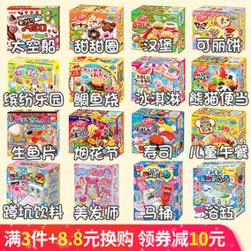 日本食玩可食小林玩具套装礼包中国食完达人蜡笔小新儿童曰木小玲