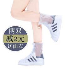雨鞋男女时尚水鞋雨靴防雨鞋套防滑加厚耐磨鞋套防水雨天儿童雨鞋