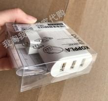 0.1宜家国内代购免代购费 宜家代购 科普拉 3接口USB充电器(特价