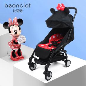 beanclot便携婴儿推车轻便折叠伞车可坐可躺宝宝儿童手推车上飞机