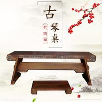 组装拆卸国学桌茶桌伏羲氏仲尼式仿古实木古琴桌凳桐木共鸣箱