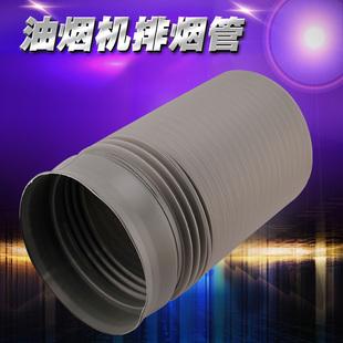 排烟管换气排气通风管CXW-180-DS20