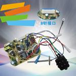 美的豆浆机线路板DJ10B-DEC2/DE12T11/DJ10B-DEQ1电路板电源板