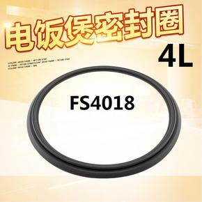 美的电饭煲4L/升密封圈MB-FC4019/MB-FC5019硅胶圈 密封环 橡皮圈