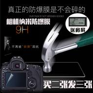 钢化膜适用尼康相机d3400 d3500 d5300 d5600 Z6/Z7屏幕保护贴膜