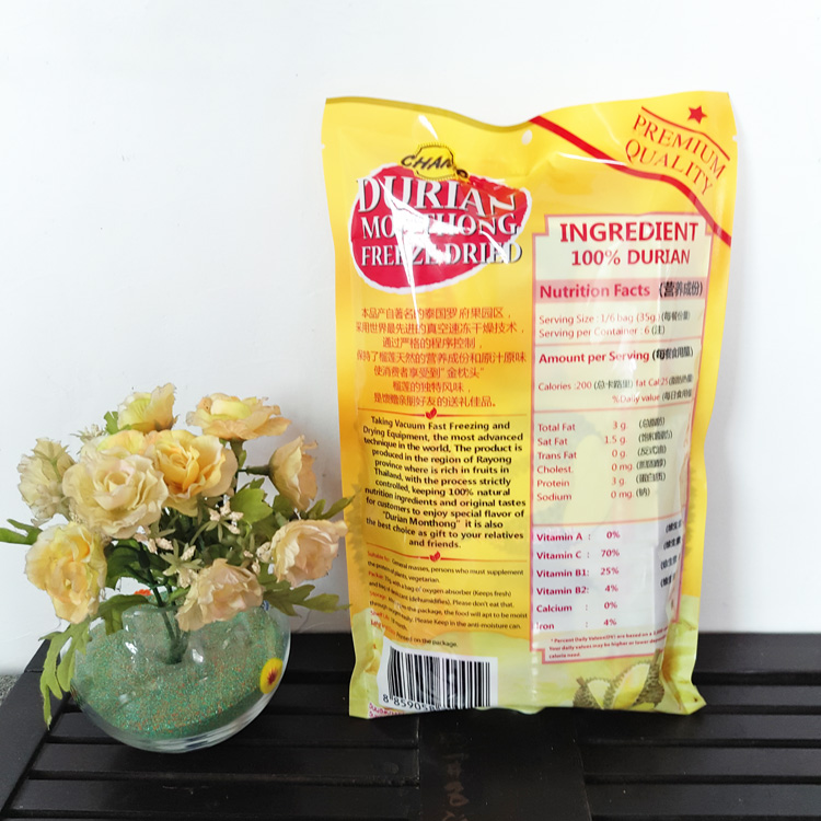 【泰国金枕头榴莲干210gx3袋】进口零食水果干特产干果礼包包邮