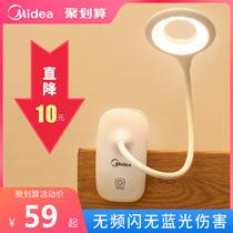 b护眼灯学生学习旅行灯小台灯可调亮度led充电台灯