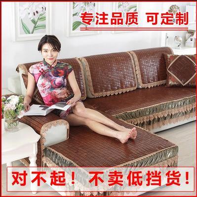 沙发垫欧式夏季麻将凉席夏天防滑客厅竹块坐垫三人凉垫带裙边定做