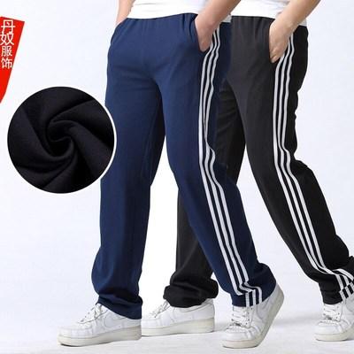 男士运动裤直筒秋冬季加绒休闲长裤子加肥加大码夏季薄款卫裤宽松