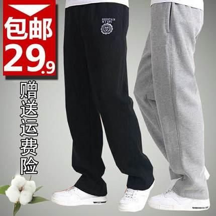 夏季男士运动裤男薄款长裤宽松加肥加大码胖休闲裤直筒卫裤秋裤子