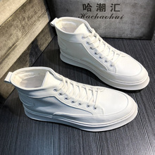 Autumn New Fast Hand Red Men's Shoes, High Uppers, Korean Version Baitao Shoes, Small White Shoes, Fashion Leisure Shoes
