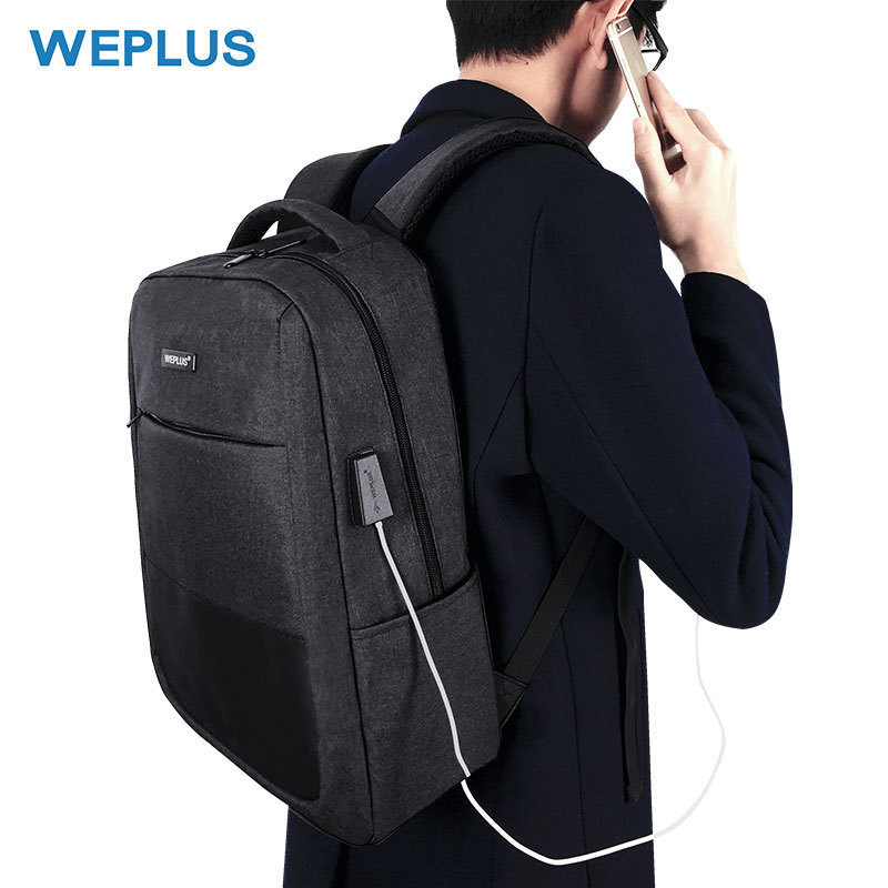 唯加WEPLUS笔记本电脑包15.6寸大容量双肩包男士商务背包WP1755