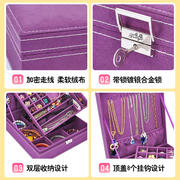 Jewelry box Princess European Korean jewelry with lock large capacity double ring earrings necklace jewelry storage box