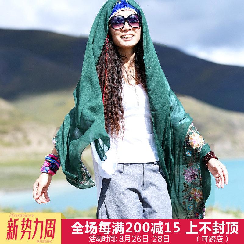 Женские шарфы из хлопка Артикул 537767995069