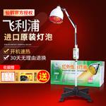 仙鹤神灯理疗仪远红外线医用关节家用电烤灯多功能烤电红光治疗器