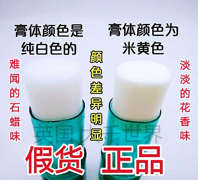 Охлаждающий крем для ног Артикул 590544717917