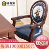 布艺实木餐椅欧式