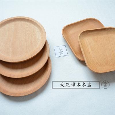 榉木木盘圆形方形实木木质茶盘榉木儿童木质餐盘子杯垫零食点心盘2018新款