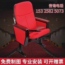 礼堂椅影剧院椅电影院座椅会议室多媒体报告厅排椅阶梯大会堂椅子