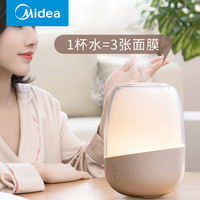 Beautiful fragrance lamp aromatherapy machine household humidifier plug-in spray incense burner essential oil to help sleep small silent bedroom