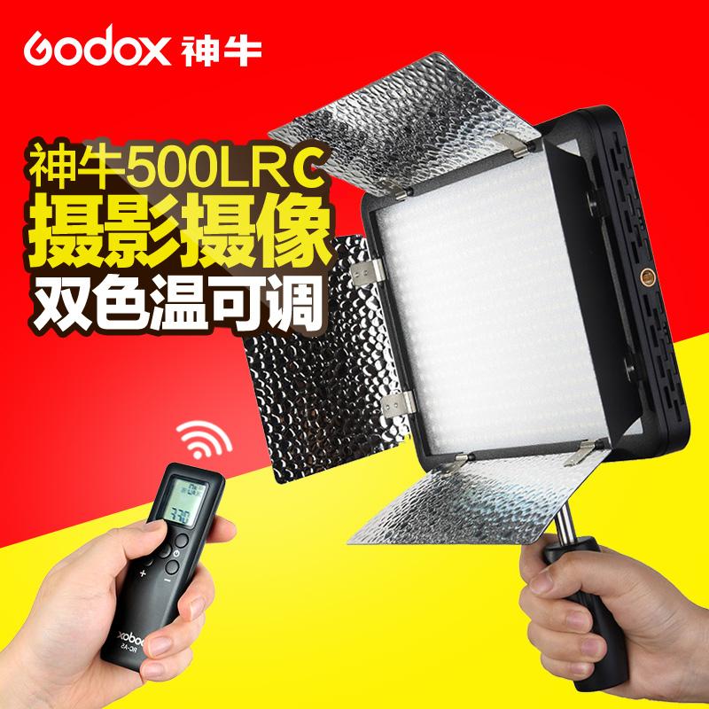 柔光灯主播变色led摄影灯摄像灯版视频