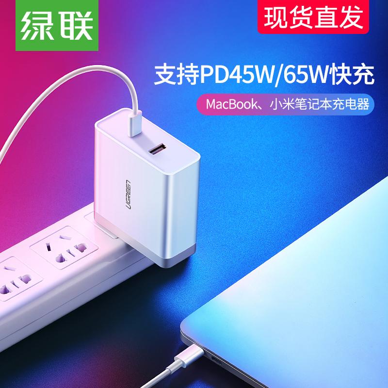 电脑ThinkPadX1冲电switch绿联PD45w适用