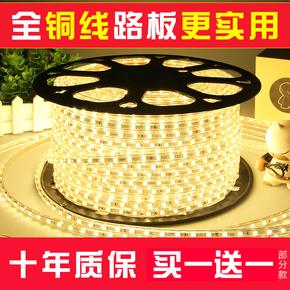 镜前灯t82dled灯管usb架支架线led灯带一体化紫外线长条三基色