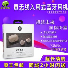 B&O Beoplay E8 2.0 分离式无线蓝牙耳机 运动耳机国包顺丰