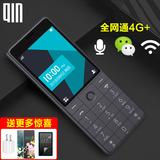 小米全网通4G老年机Qin1s+多亲小爱同学ai语音手机微信学生老人机