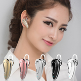 Harling D9 mini Bluetooth headset hanging ear earphones ultra small invisible driving sports apple vivo millet universal