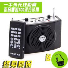正品小蜜蜂扩音器电煤机无线远程遥控器电媒教学大功率唱戏扩音机