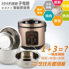 高多寶 CFXB50-B智能電飯煲無涂層不銹鋼304內膽多功能低糖養生鍋