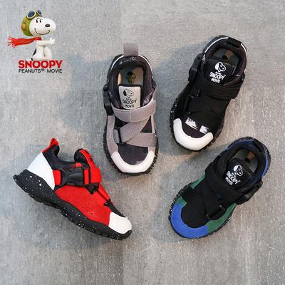 史努比男童鞋子2018新款儿童秋季鞋小学生休闲鞋韩版运动鞋儿童女
