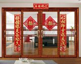 Marriage couplet door Xilian rural self-built house door wedding couplet wedding decoration supplies male party marriage