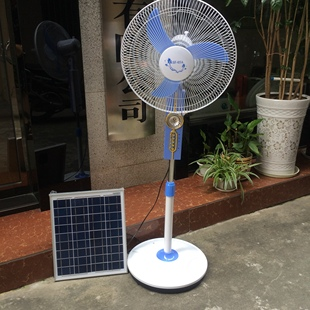 包邮16寸太阳能电风扇内置蓄电池带LED灯户外家用12V可充电落地式