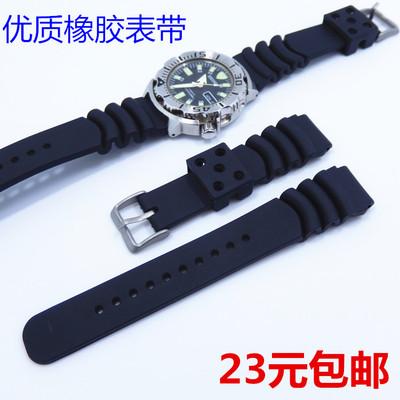 硅橡膠手表帶