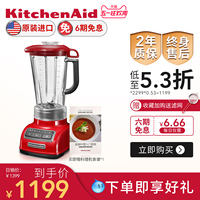 kitchenaid料理机