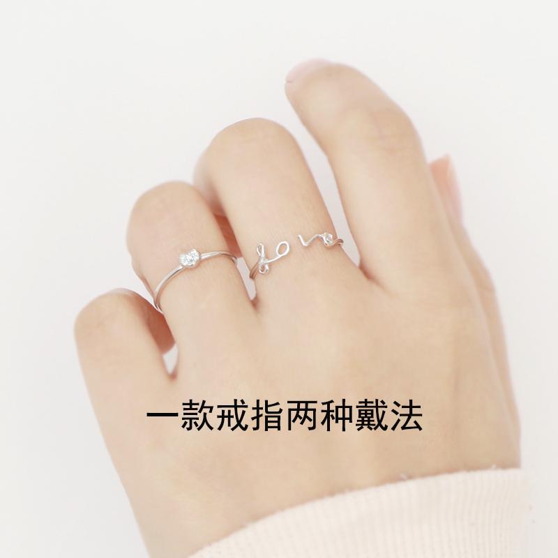 925爱心纯银戒指