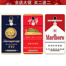 mi小米红米note3手机壳3S高配超薄note4/4X高配版烟盒个性潮男
