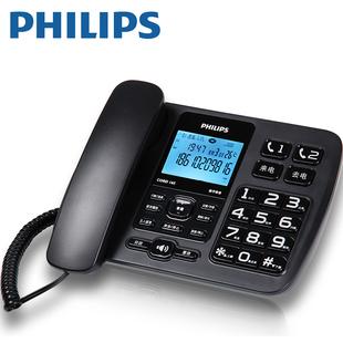 银行录音电话 飞镭浦录音电话机CORD165自动录音留言座机固定电话