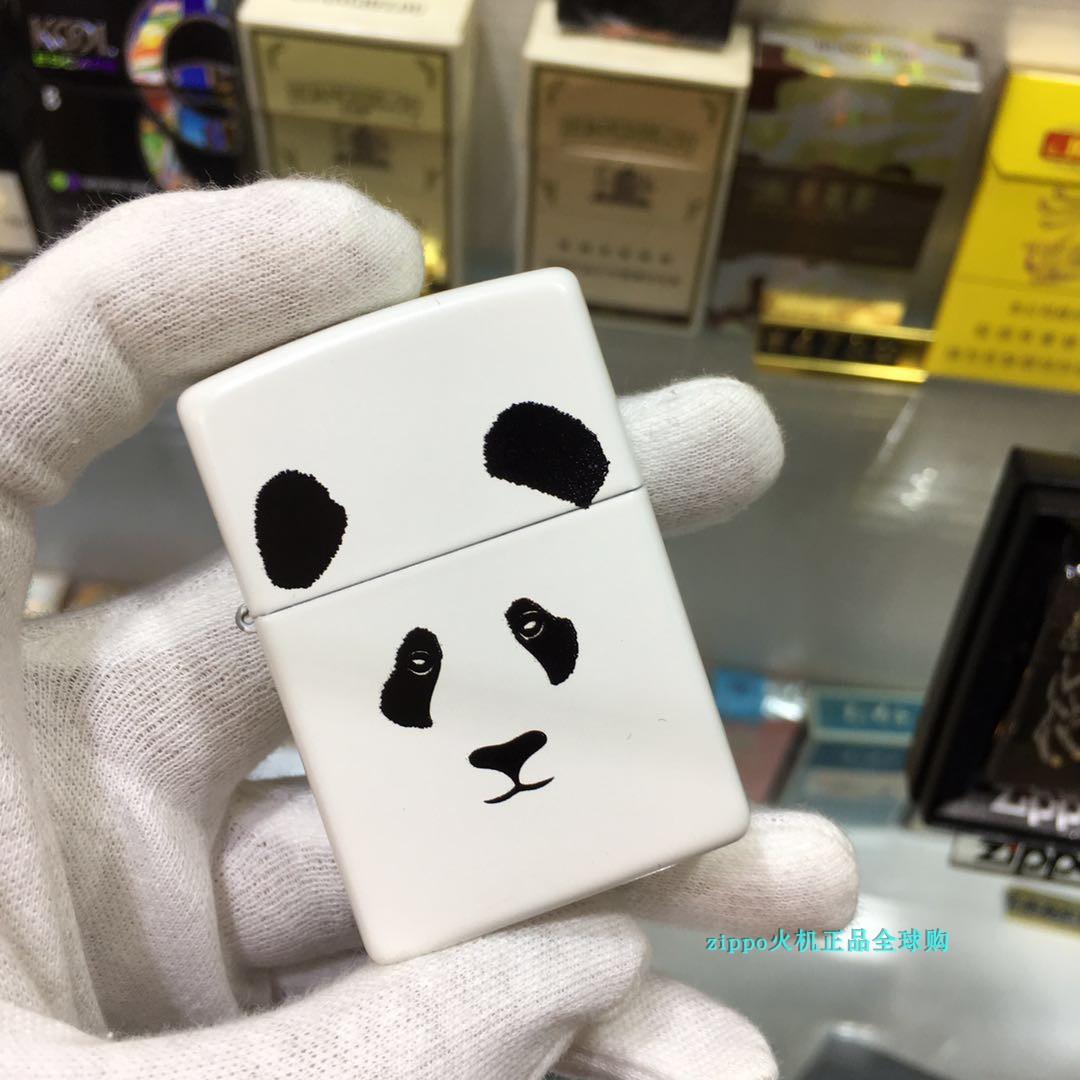zippo打火机原装正品 白哑漆 熊猫 彩印 28860 芝宝火机 专柜正版