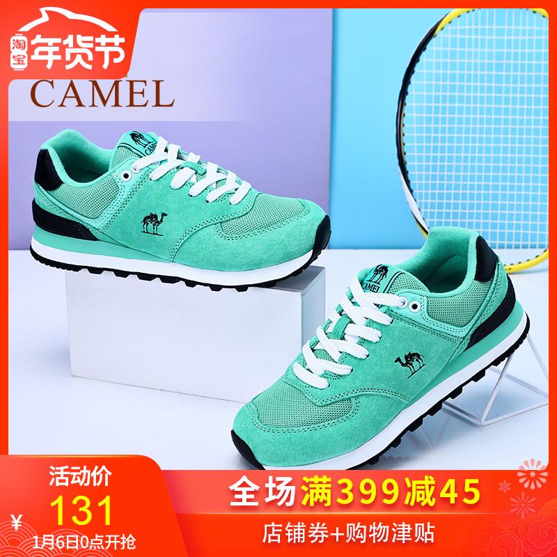 骆驼女鞋运动休闲鞋女 越野跑鞋牛皮跑步鞋