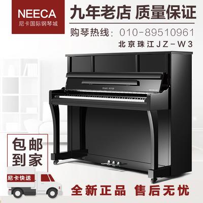鋼琴初學者