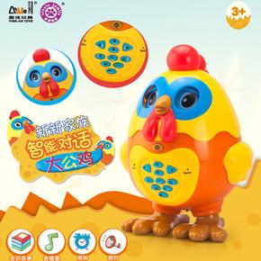 鸡年吉祥物儿童玩具智能语音对话大公鸡故事机婴儿早教机唱歌英语