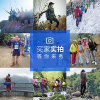 Outdoor trekking pole t-handle Straight grip ultra-light telescopic anti-skid stick folding old man climbing mountain tourism equipment cane