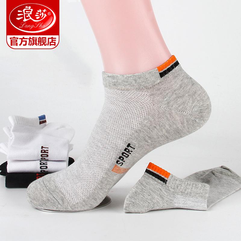 Мужские носки Артикул 590349611504